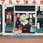 マルヤ洋傘店