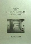 book_ask1