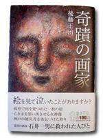 book_ishii04