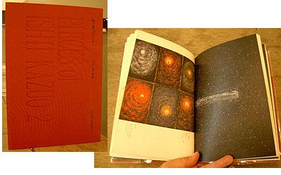 book_ishii05