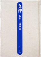 book_ishii06