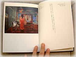 book_takano04