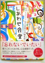 book_takeuchi01