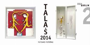 TALA_s